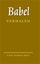 131216_babel