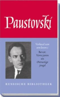 170223_Paustovski